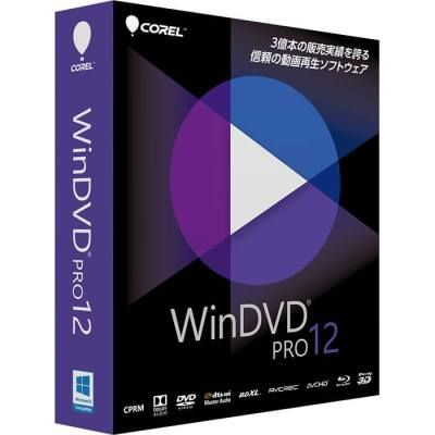 Corel WinDVD Pro Crack 12.0.0.243 SP7 With Full Review Latest Version