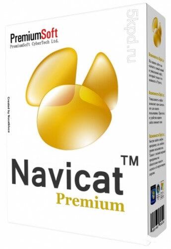 Navicat Premium Crack 15.0.23 Plus Serial Keygen Download